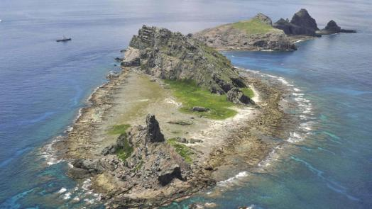 îles Senkaku photo
